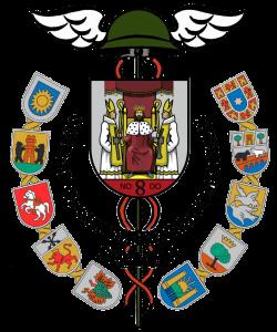 escudo-coac-sevilla-final